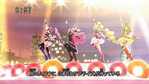 6_プリキュア2ndED.jpg