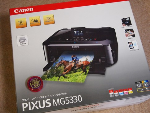 Canon_PIXUS MG5330_1.jpg