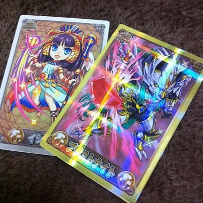 マジゲートカードコレクション_レジェンド.jpg