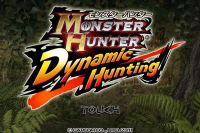 モンスターハンターDynamic Hunting_1.png