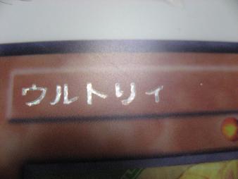 手順9.JPG