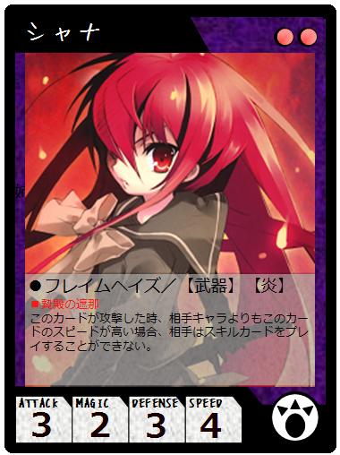 自作TCG(仮)テストカード2.PNG