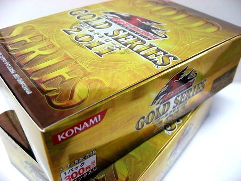 遊戯王ゴールドシリーズ2011_1.jpg