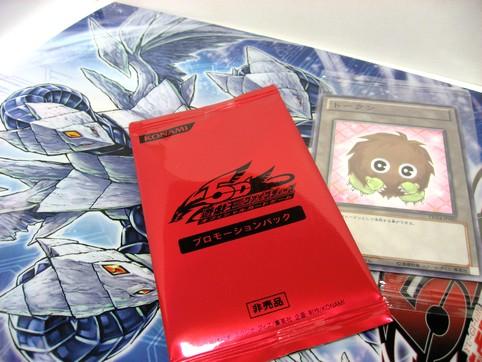遊戯王ゴールドシリーズ2011_3.jpg