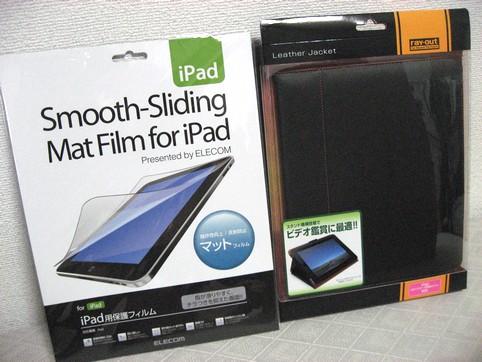 iPad液晶保護フィルム&ケース.JPG