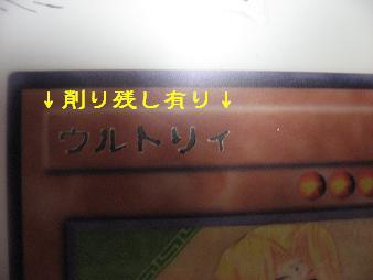 手順8.JPG